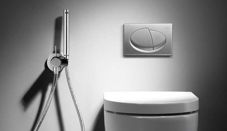 Doccette igieniche sostitutive bidet arredobagno news - Doccette per bagno ...